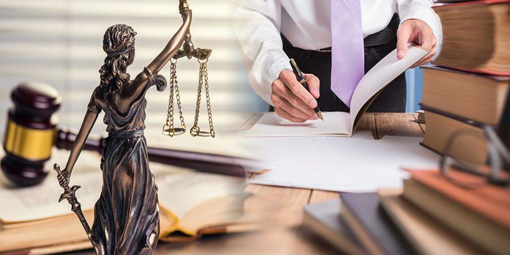 Где можно получить квалифицированную юридическую помощь?